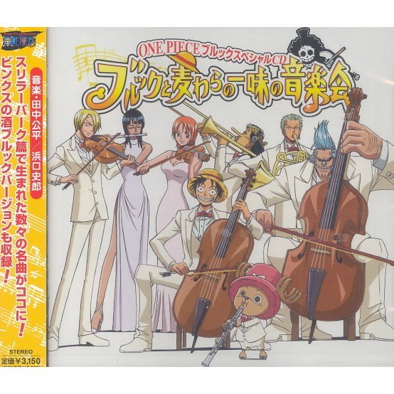 One Piece Brook Special CD Brook To Straw Hat Pirates No Ongaku Kai