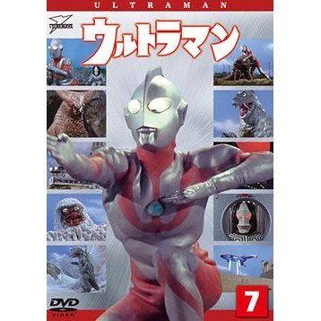 Ultraman Vol.7