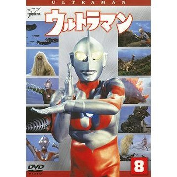 Ultraman Vol.8