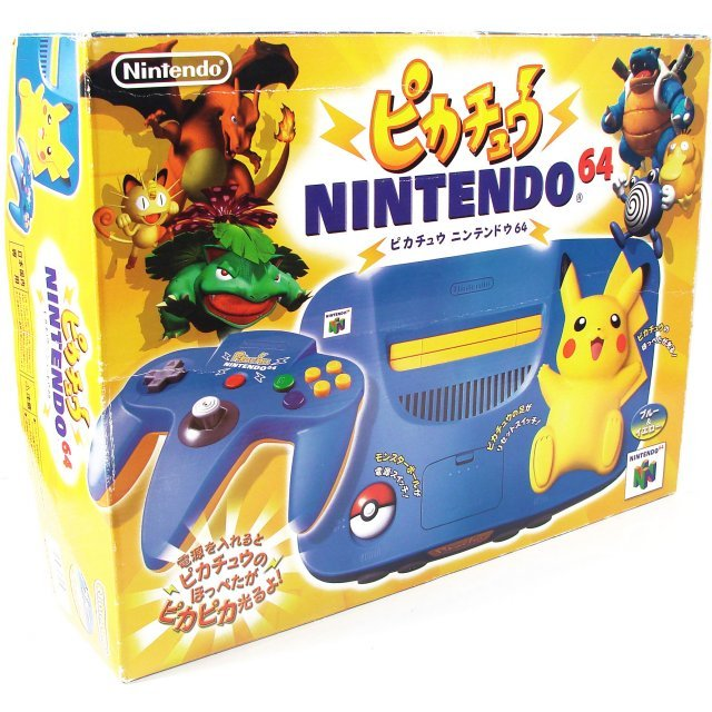 Nintendo 64 Console - Pikachu Limited Edition