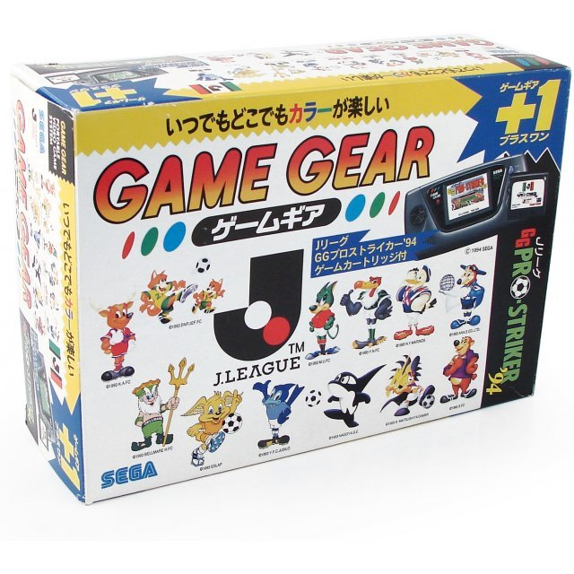 Game Gear Console - J-League GG Pro-Striker '94 Special Edition