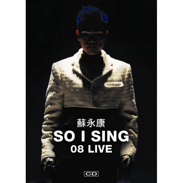 So I Sing 08 Live [2CD]