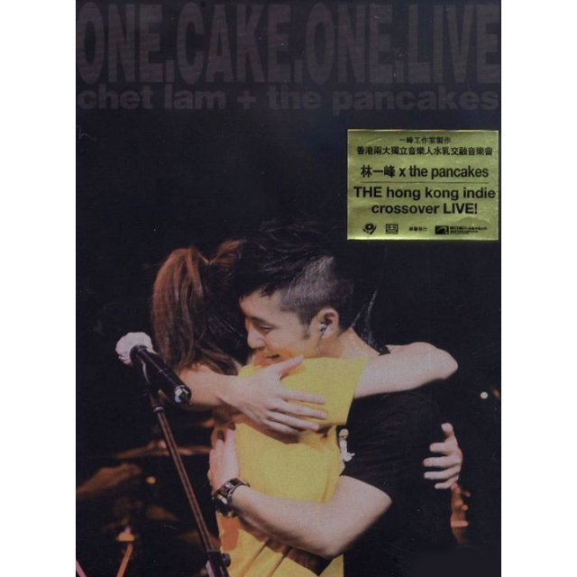 Chet Lam + The Pancakes - One Cake One Live [CD+DVD]
