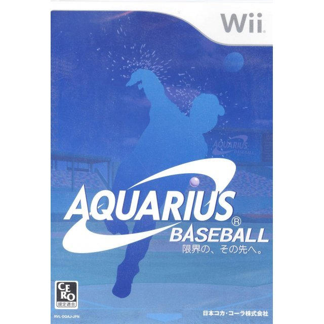 Aquarius Baseball