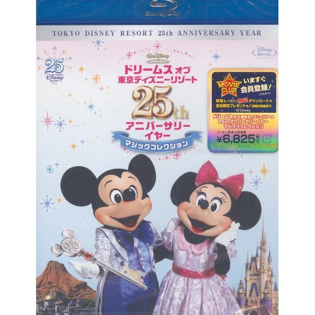 Dreams Of Tokyo Disney Resort 25th Anniversary Year Magic Collection