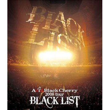 2008 Tour Black List
