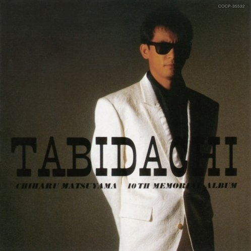 Tabidachi [Limited Edition]