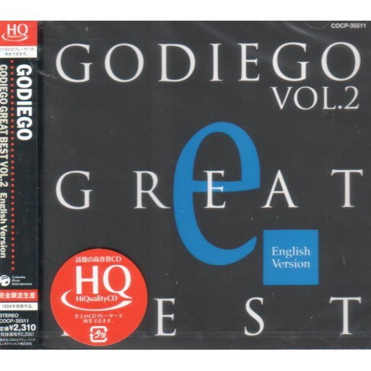 Godiego Great Best 2 [Limited Edition]
