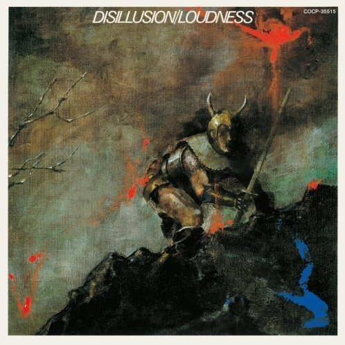 Disillusion [Limited Edition]