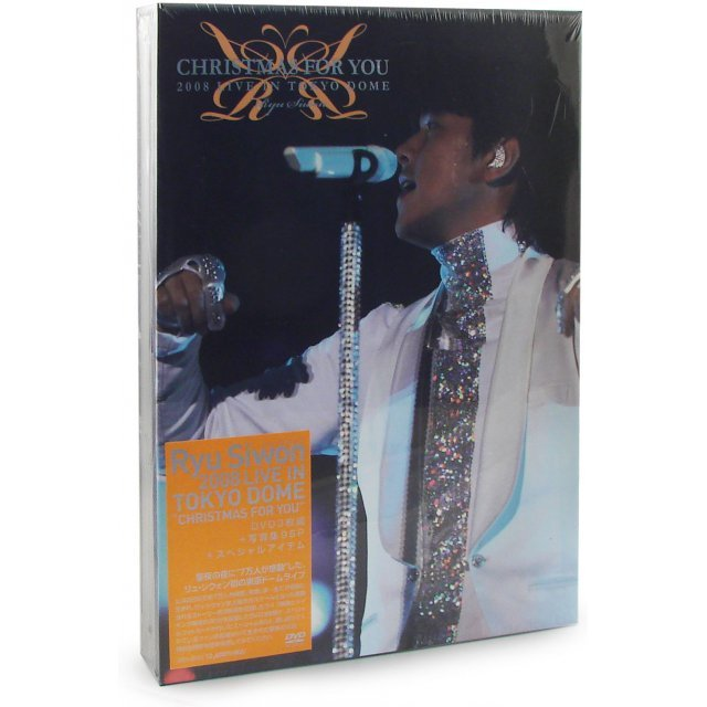 Ryu Siwon 2008 Live In Tokyo Dome Christmas For You Live DVD [Limited Edition]