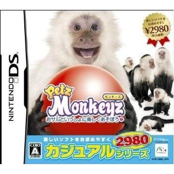 Petz Monkeyz (Casual Series 2980)