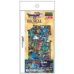 Dragon Quest IX DSi Seal