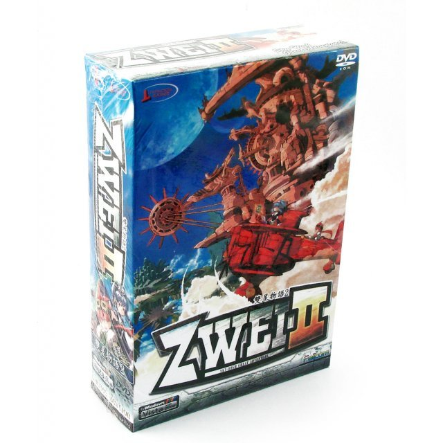 Zwei 2 [Limited Edition] (DVD-ROM)