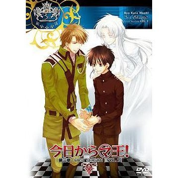Kyo Kara Maoh Dai 3sho First Season Vol.7