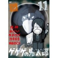 Gegege No Kitaro 60's 11 1968 First Series