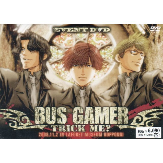 Event DVD Bus Gamer - Trick Me