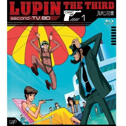 Lupin The Third Second TV. 1