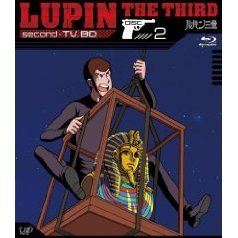 Lupin The Third Second TV. 2