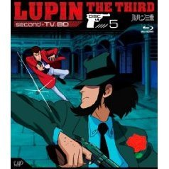 Lupin The Third second TV. 5