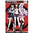 Zettai Karen Children Vol.8