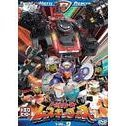 Tomica Hero Rescue Force Vol.9 [Limited Edition]