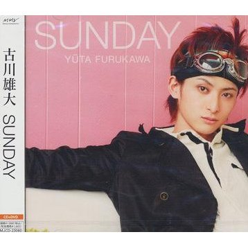 Sunday [CD+DVD]