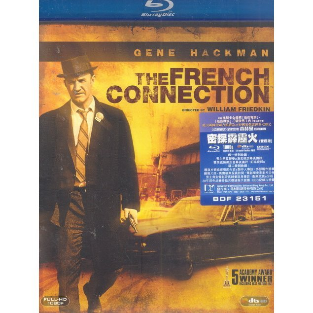 French Connection [2-Disc Edition]