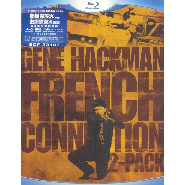 French Connection [1+2 3-Disc Boxset]