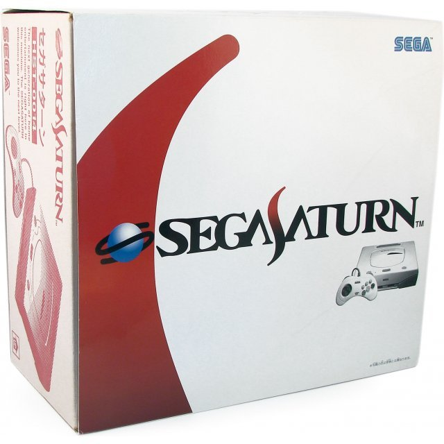 Sega Saturn Console - HST-0014 white [Special Edition]