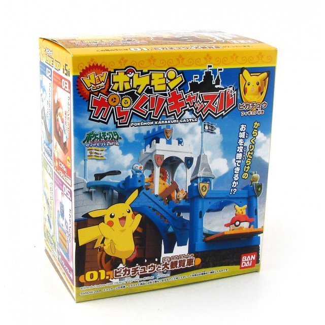 New Pokemon Castle Candy Toy Figure