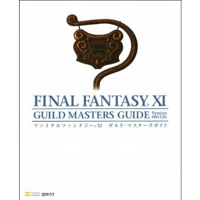 Final Fantasy XI Guild Master Guide Ver. 081126 The PlayStation2 Books