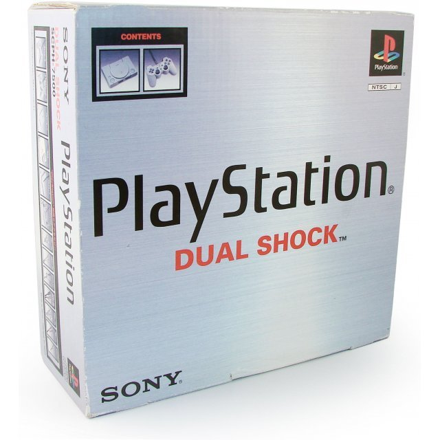 PlayStation Console - SCPH-7500