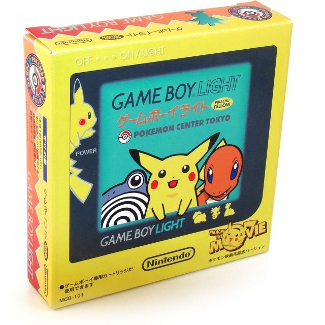 Game Boy Light Console - Pokemon Center Tokyo Pikachu Yellow Special Edition