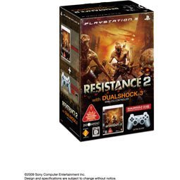 Resistance 2 (With Dual Shock 3 Pack: Silver)