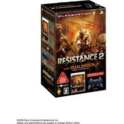 Resistance 2 (With Dual Shock 3 Pack: Black)