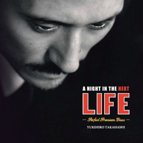 A Night In The Next Life - Perfect Premium Discs [Limited Edition]