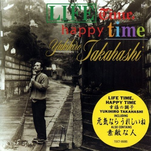 Lifetime Happy Time Kofuku No Choushi [Limited Edition]