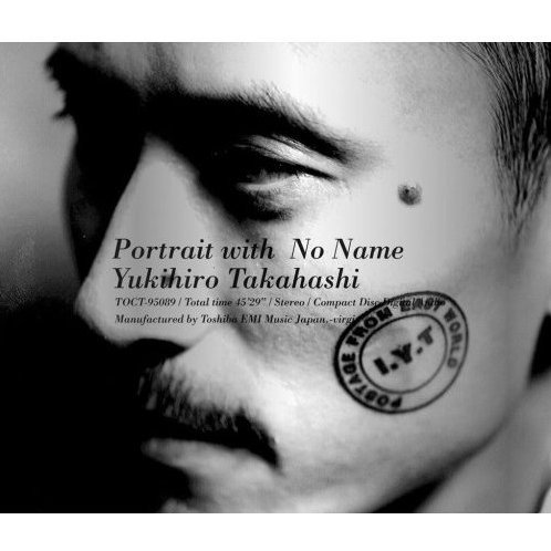 Portrait With No Name [Limited Edition]