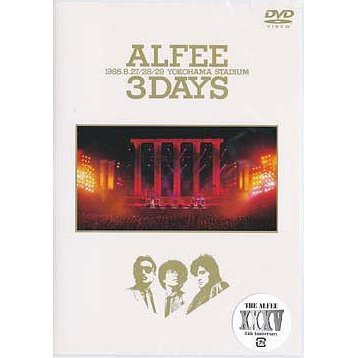 Alfee 1985.8.27 / 28 / 29 Yokohama Stadium 3Days [Limited Edition]