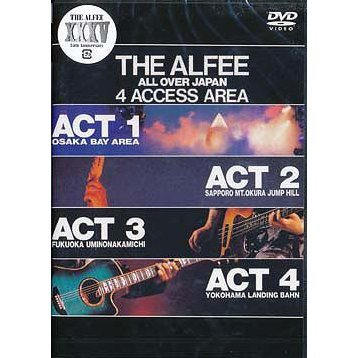 The Alfee All Over Japan 4 Access Area 1988 [Limited Edition]