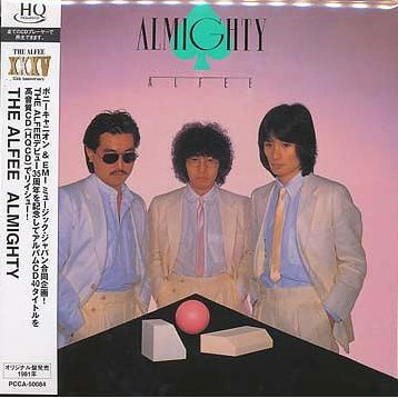 Almighty Alfee [Limited Edition]