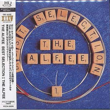 Best Selection 1 The Alfee [Limited Edition]