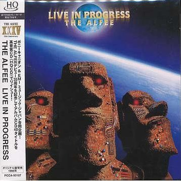 Live In Progress [Limited Edition]
