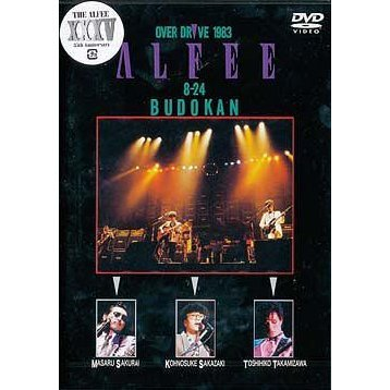 Over Drive 1983 Alfee 8.24 Budokan [Limited Edition]
