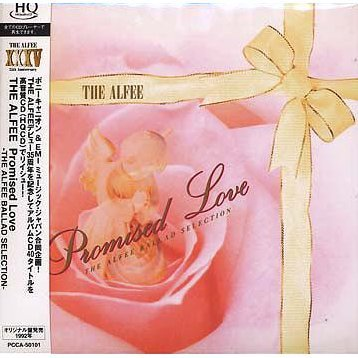 Promised Love - The Alfee Ballad Selection [Limited Edition]