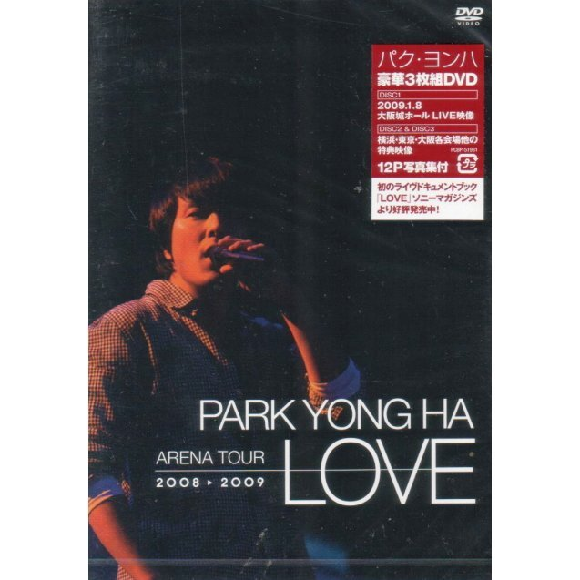 Park Yong Ha Arena Tour 2008 - 2009 Love