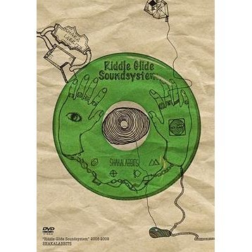 Riddle Glide Soundsystem 2008-2009 At Zepp Nagoya [Limited Edition]