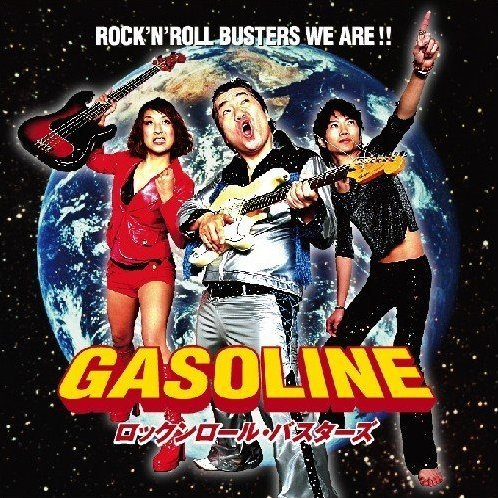 Rock'n Roll Busters We Are