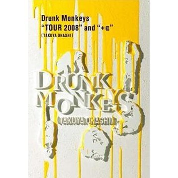Drunk Monkeys Tour 2008 And Alpha [Limited Edition]