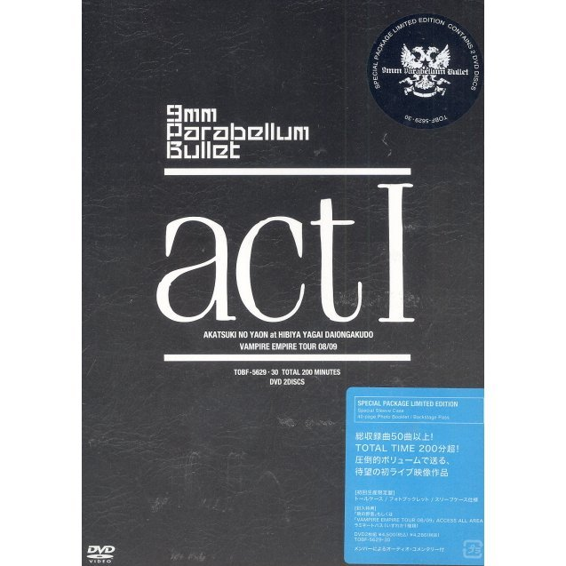 Act 1 [Limited Edition]